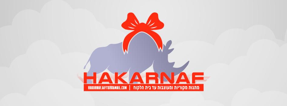 HAT1-HAKARNAF.png