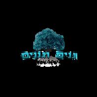 לוגו גנים וגננים
