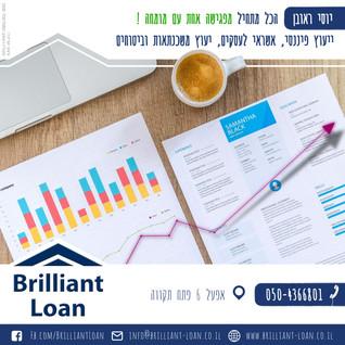brilliant loan 2.jpg
