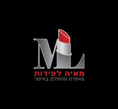 לוגו מאפרת מאיה לפידות