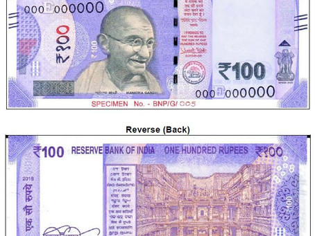 Features Of The New ₹100 Note