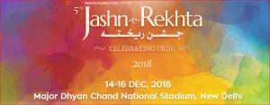 Jashn E rekhta Informed Sapiens