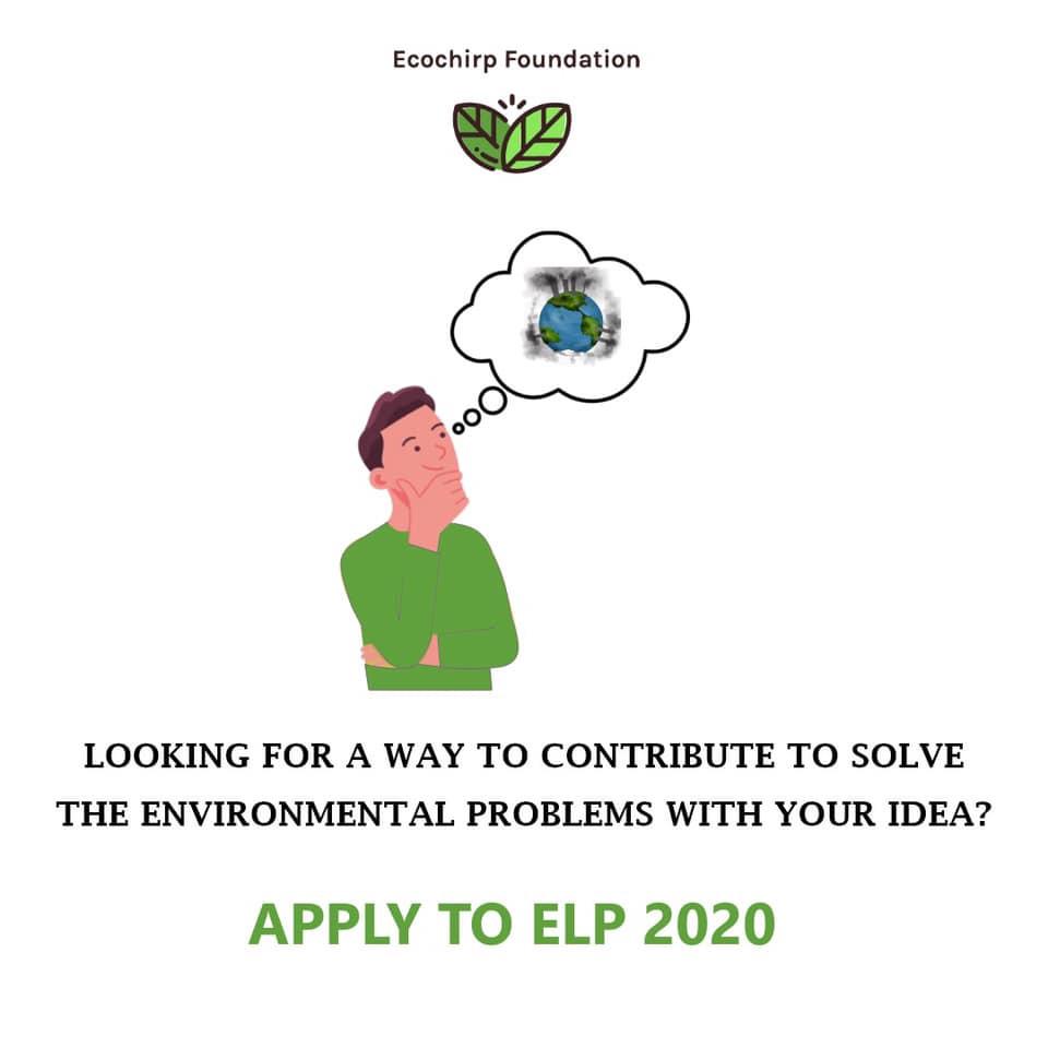 Apply-ELP