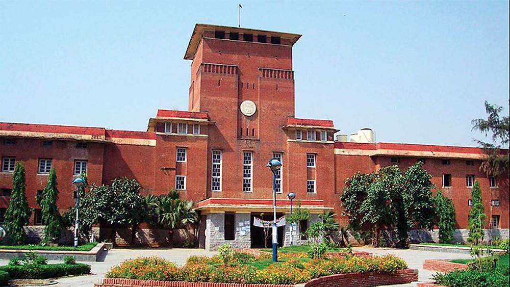 Image result for du colleges