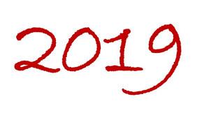 Alles Gute im neuen Jahr
