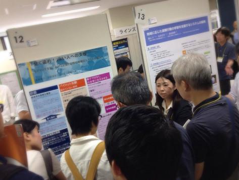 久しぶりに学会発表してきました@日本教育工学会