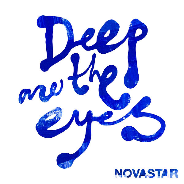 Novastar_DeepEyes_CDS.jpg