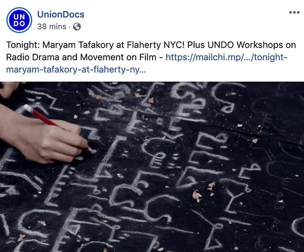 Filmmaker Maryam Tafakory UnionDocs