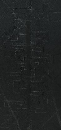 Caminho Negro