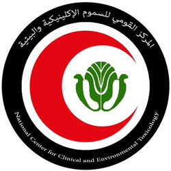 National Center for Clinical and Environ