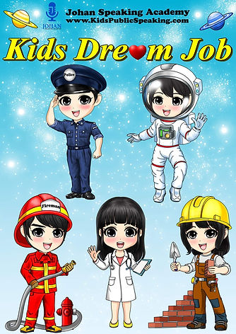 kids dream job johan speaking academy.jp