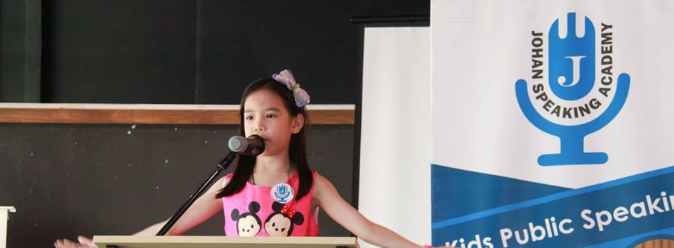 presidential speeches johan speaking aca