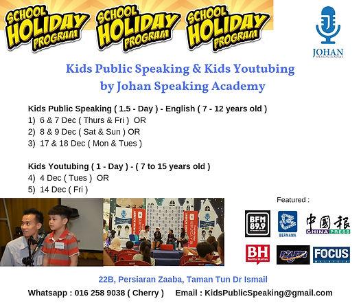 Kids Public Speaking_Dec2018.jpg