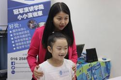 cherry kids public speaking