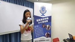Mandarin Kids Public Speaking