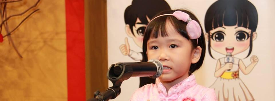 kiddos sunway johan speaking academy (6)
