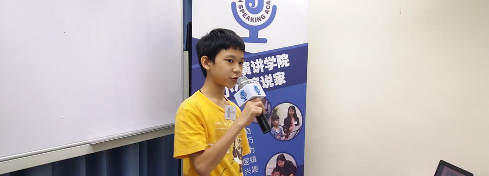 Mandarin Kids Public Speaking.jpg