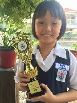 Kids Public Speaking Competition
