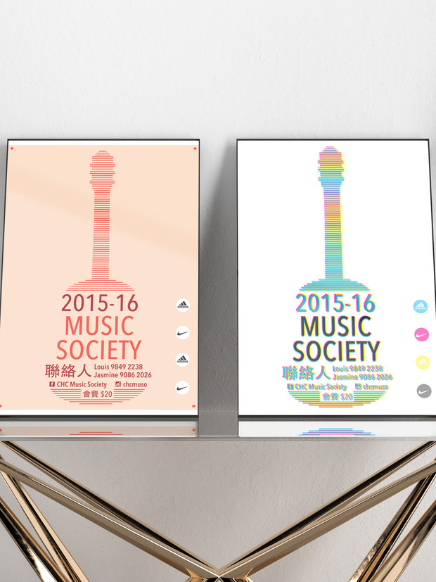 Music Society Posters