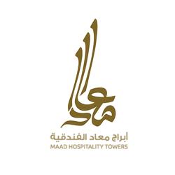 Maad Hospitality Towers, Mekkah SA