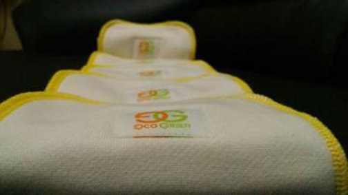 Bamboo Cotton Insert - 4 Layer(Pack of 2)