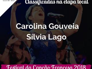 Festival da Canção Francesa 2018: Carolina Gouveia e Sílvia Lago estão na semifinal !