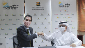Zahid Group Integrates Sustainable Solar Solution into new Business Park