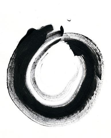 Akira Beard   Full Circle