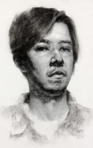 Akira Beard   Self Portrait