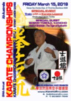 Soeno Poster 2019.jpg
