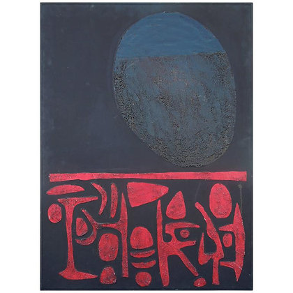 Andy Nelson Original Tribal Textured Painting