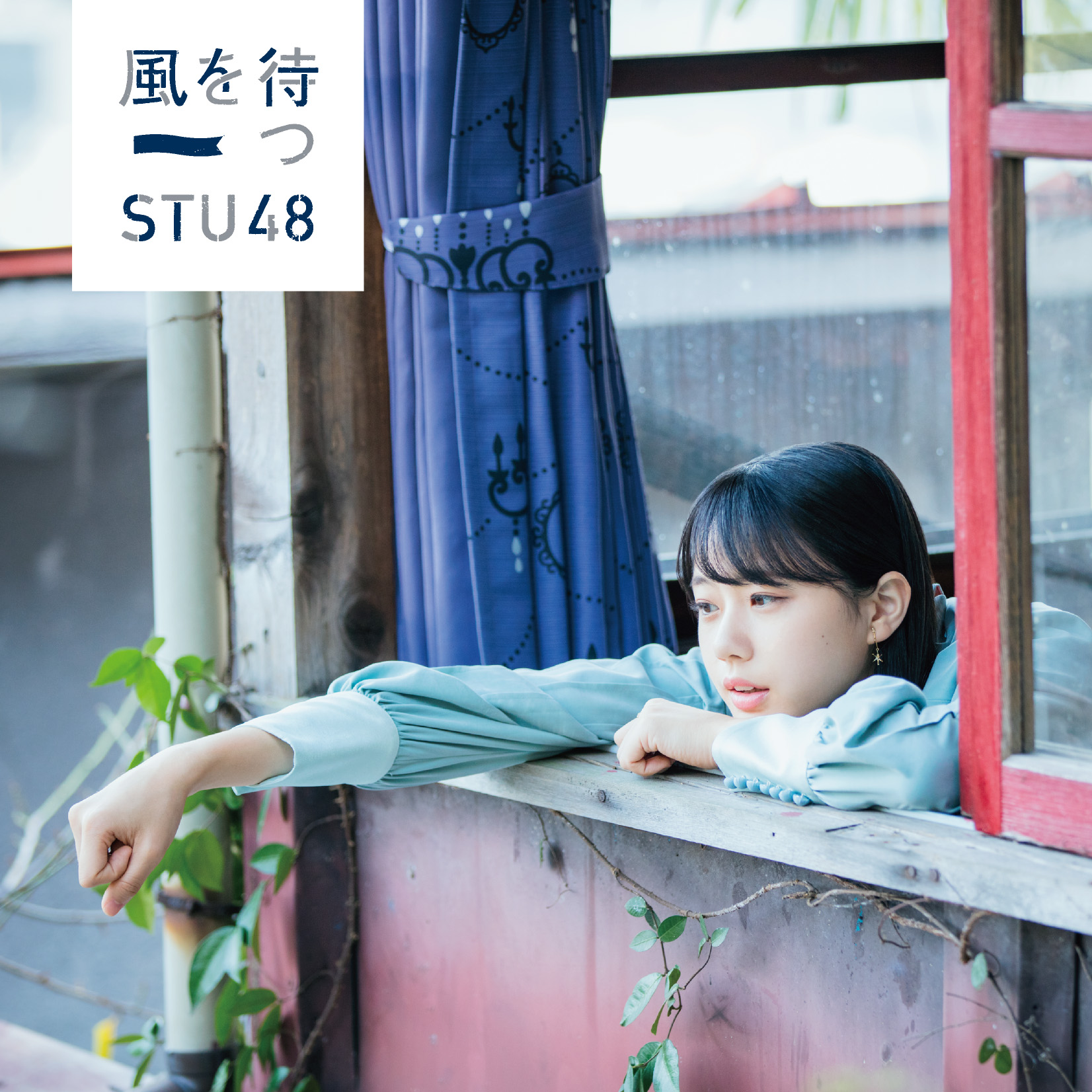 STU48 2nd Single
