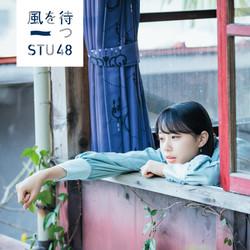 STU48 2nd Single
