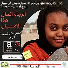 Newcomers_Survey_LIP_Arabic-mom