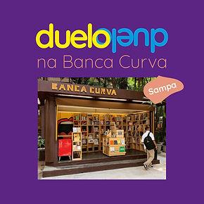 Banca Curva.jpg