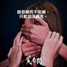 023創業成功金句黄老闆Boss-Wong-quotes.jpg