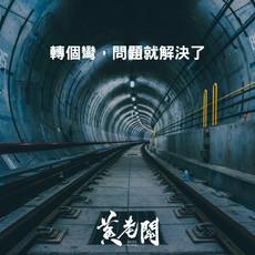 022創業成功金句黄老闆Boss-Wong-quotes.jpg