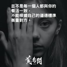 030創業成功金句黄老闆Boss-Wong-quotes.jpg