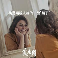 032創業成功金句黄老闆Boss-Wong-quotes.jpg