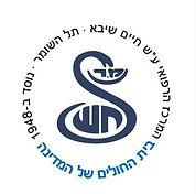 sheba logo.jpg