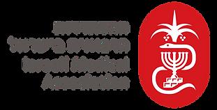 ההסתדרות הרפואית בישראל לוגו.png