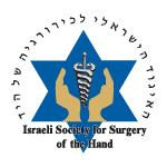האיגוד הישראלי לכירורגיה של היד.png