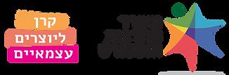 לוגו משולב.png