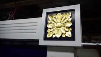 Dimensional Carved Gold Leaf Budjet Blin