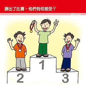 child-communication-1.jpg