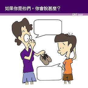 child-communication-8.jpg