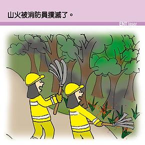 child-communication-2.jpg