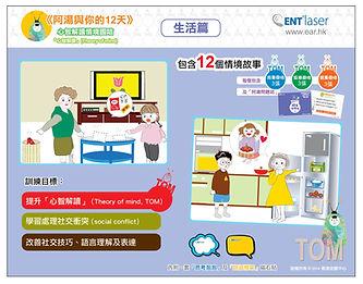 TOM_family.jpg