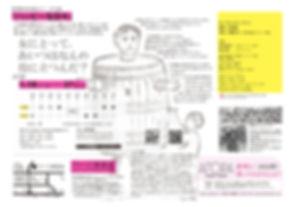 ハッピー裏-1.jpg