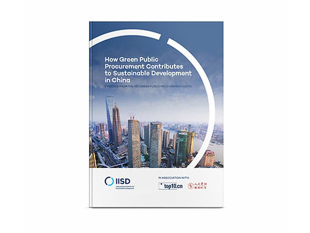 27_IISD_China-Report_Final_Web.jpg